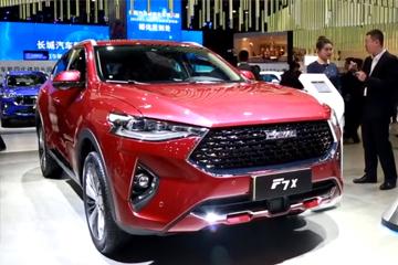 2019年上海车展 哈弗首款coupe型SUV F7x发起预售
