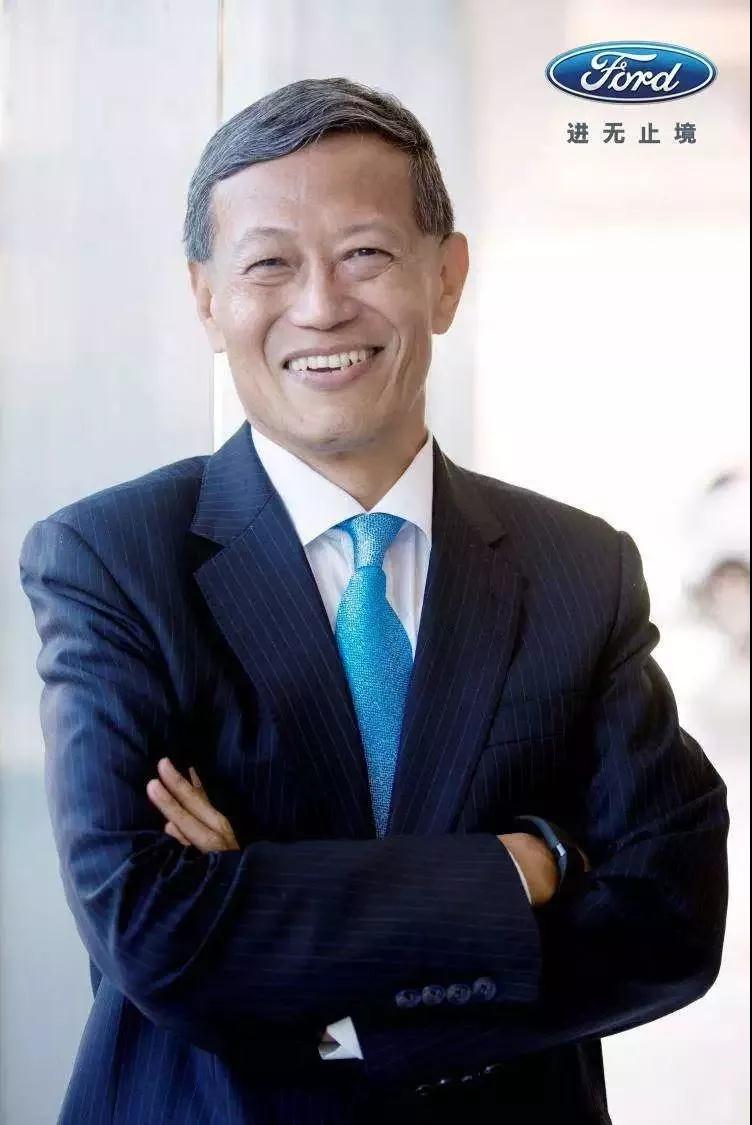 刘曰海出任产品创新副总裁 福特宣布两项最新人事任命