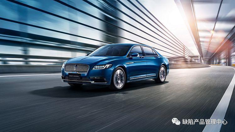福特汽车(中国)有限公司召回部分进口林肯大陆系列汽车