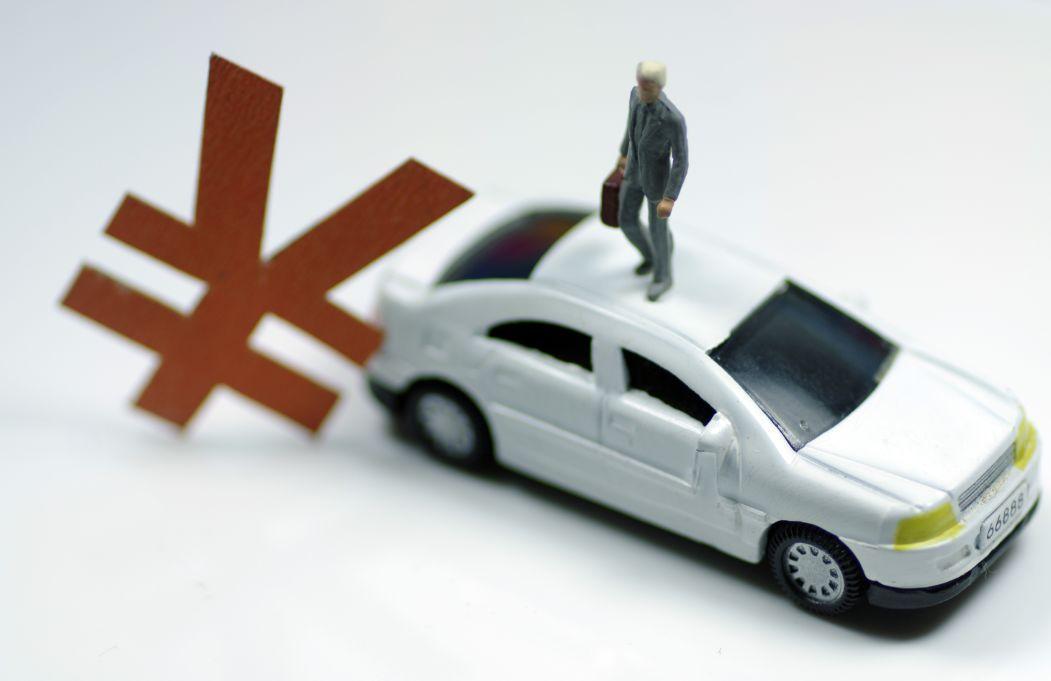 """万亿市场下的""""潜规则"""" 汽车金融服务费""""存在即合理""""?"""