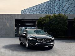 中大型豪华轿车还在BBA里选?秀外慧中的沃尔沃S90给你答案