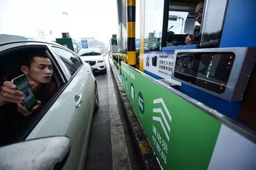 交通运输部:尽快出台取消省界高速收费站方案