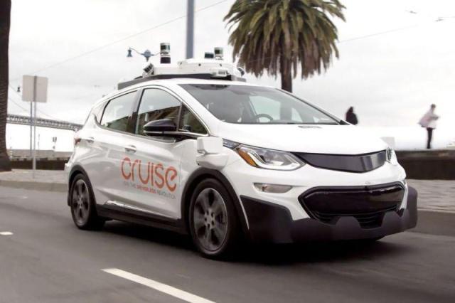 通用旗下自动驾驶部门Cruise获11.5亿美元投资