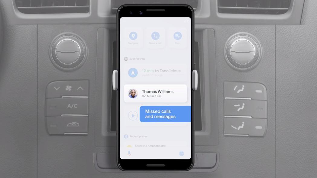 谷歌语音助手添加新功能:手机秒变驾车助理
