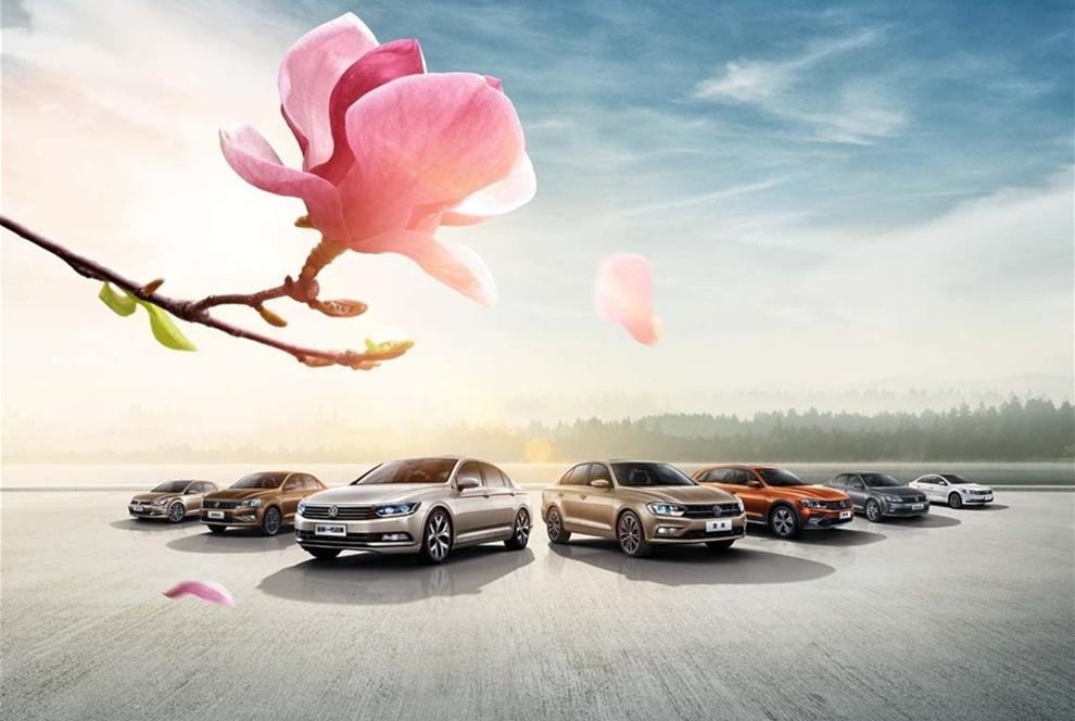 4月销量超过14万辆 一汽-大众终端销量行业排名第一