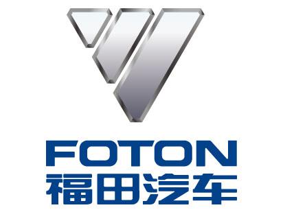 福田汽车投资12.68亿元实施提升建设项目