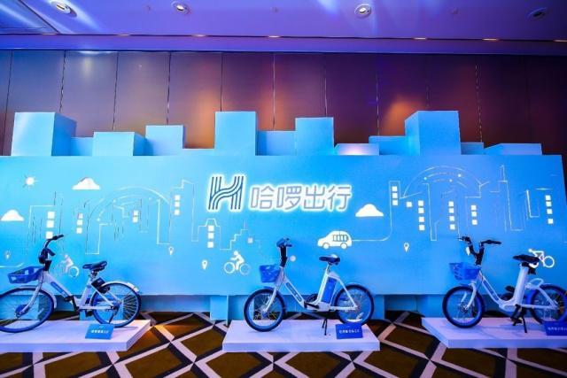 因违规投放单车 北京市交通委对哈啰出行实施行政处罚