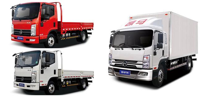 山东凯马汽车制造有限公司召回部分轻型载货汽车
