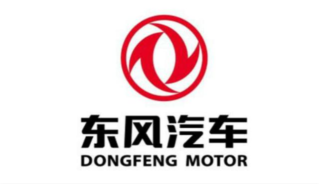 """东风集团拟推高端新能源车品牌 内部代号""""H计划"""""""