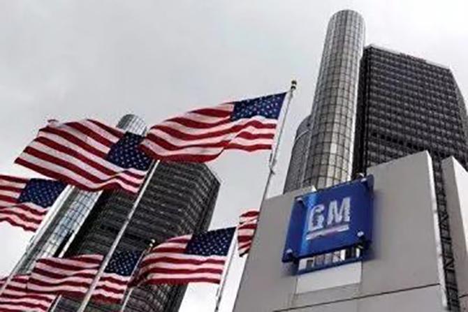 汽车公社丨再传通用出售底特律总部