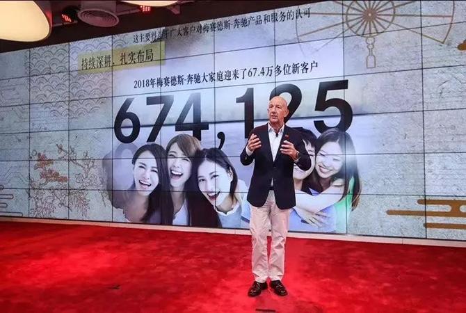 """汽车预言家丨奔驰中国的7年""""倪恺印记"""""""