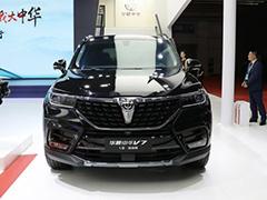 换装1.8T发动机 中华V7纯黑运动版6月上市