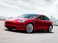 与期待的一样 国产版Model 3正式开启预订