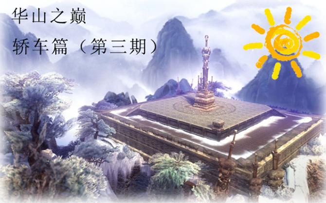 9华山抡剑 | 动力不够 配置来凑 全新雷凌对比新款思域