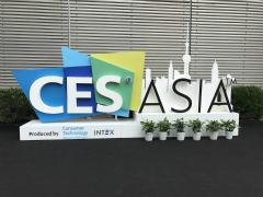 CES Asia 2019前瞻:哪些汽车科技值得关注?看这一篇就够了