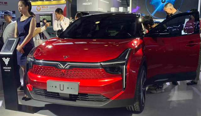 合众携旗下纯电SUV—合众U亮相CESA