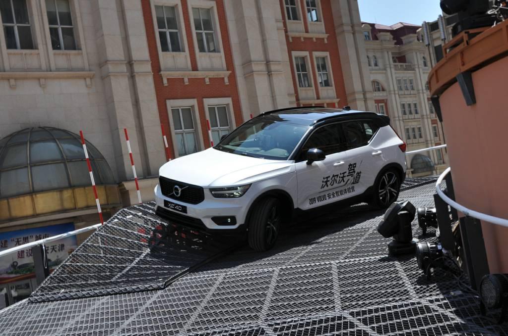VR体验成焦点 2019沃尔沃驾道-安全智能体验营登陆天津