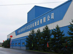 削减在华业务 三菱出售发动机制造厂股份