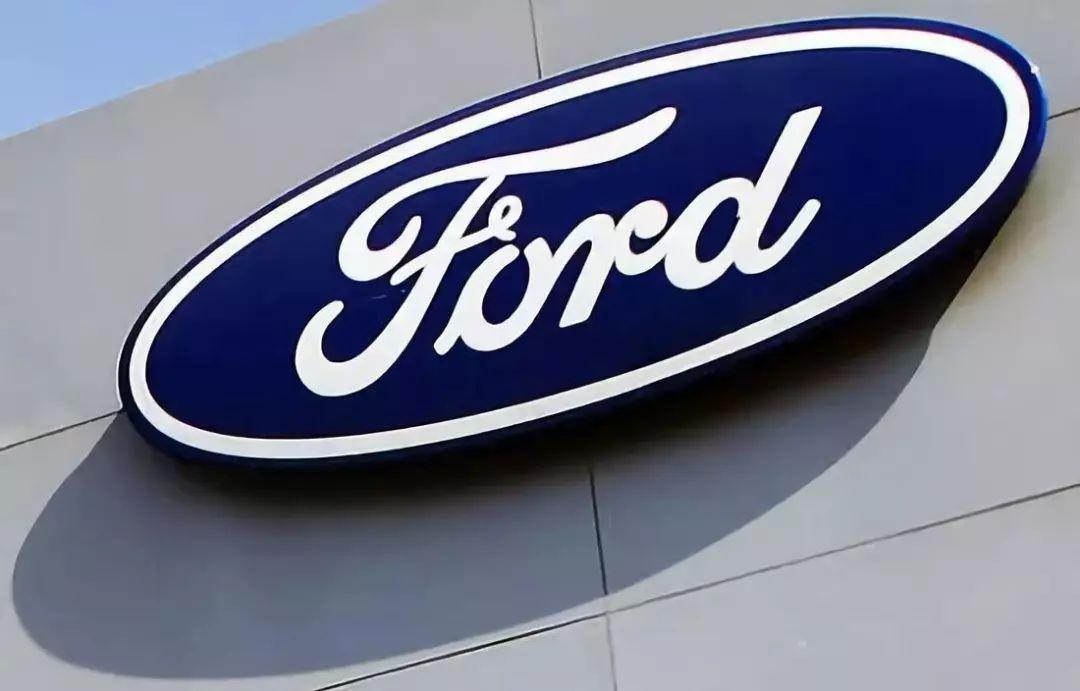 福特计划2020年底前在欧洲裁员1.2万人关闭6座工厂