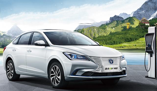 新能源补贴退坡后长安新能源不涨价?还有车型优惠1.8万
