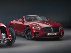百年纪念 宾利推出欧陆GT Number 1 Edition