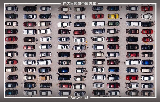 汽势传媒丨6月销量喜报频传 车市下半年回暖结论尚早