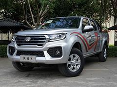 售9.28万-13.88万元 风骏7柴油国六车型正式上市