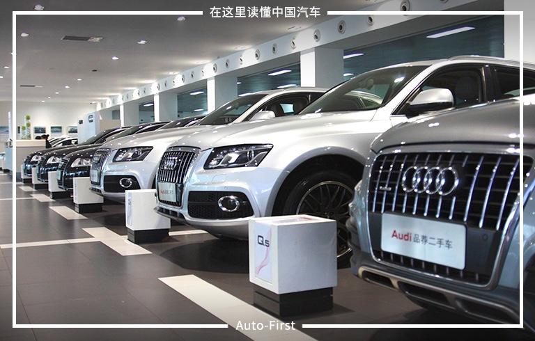 汽势传媒丨上半年二手车交易量逼近新车 增量市场转存量