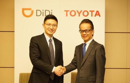 丰田与滴滴出行成立合资公司 在智能出行服务领域展开合作