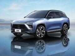 注册资本70亿 蔚来在京成立汽车科技公司