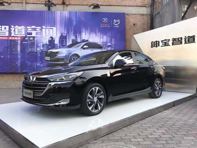 北京汽车智道正式更名智道U7 后期改款将换标