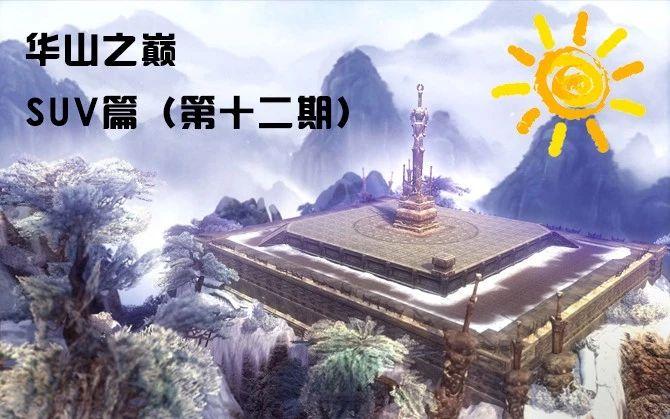 9华山抡剑 | 实力相当还是不自量力? 全新揽胜极光对比奔驰GLC