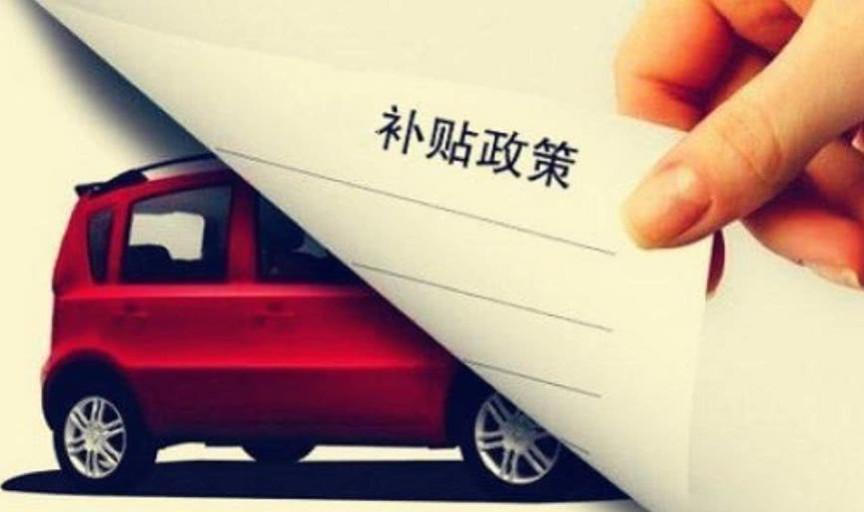 汽车维基丨7月销量再遇冷,车市萎靡不振的真正原因到底是什么?
