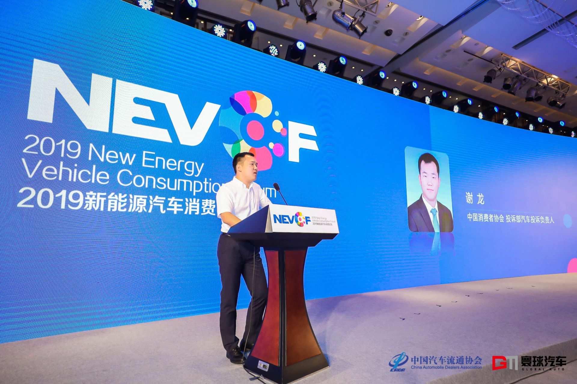 谢龙:消费纠纷不可避免,经营者应该耐心倾听积极处理