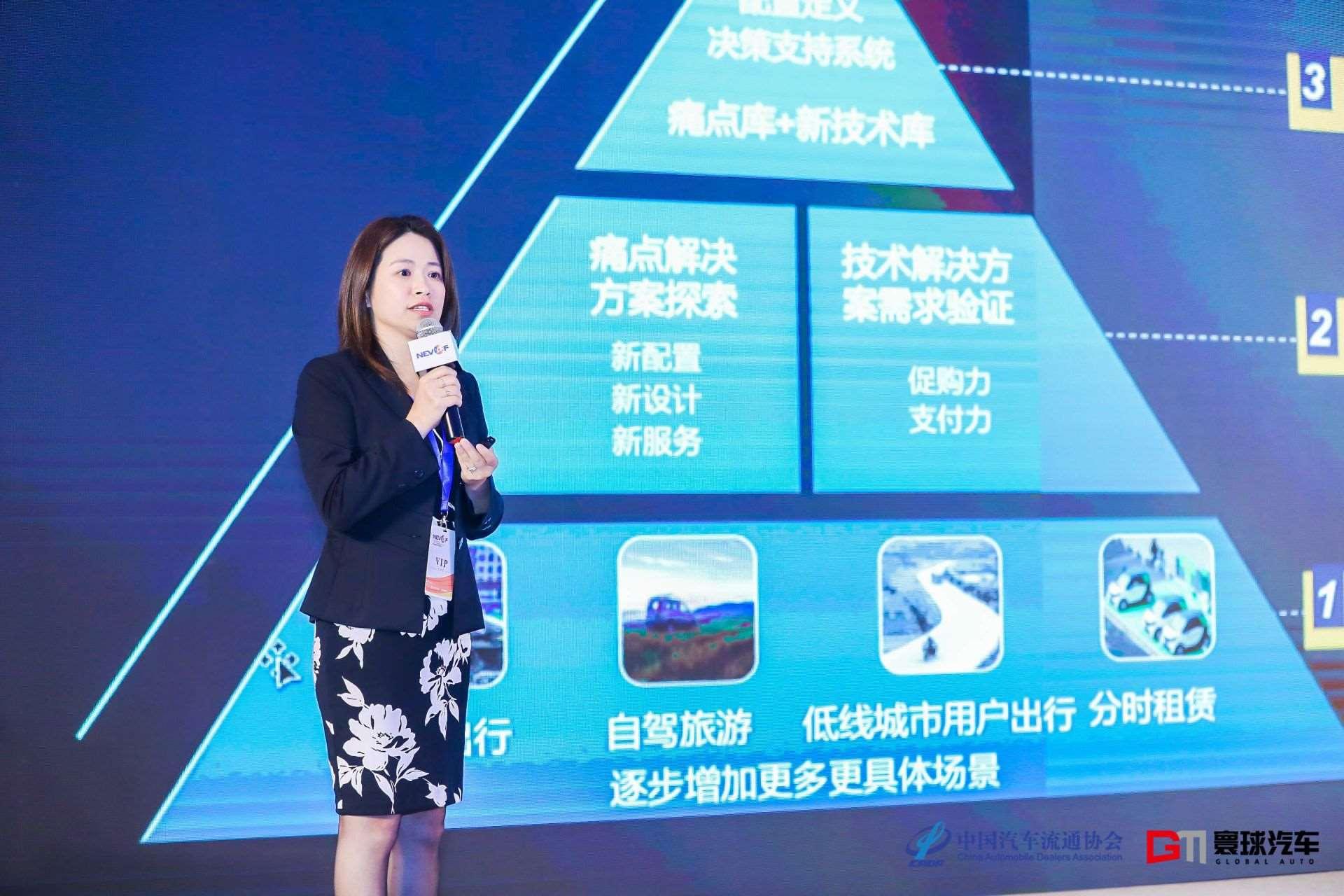 赖敏茹:新能源汽车智能化过程中安全是重中之重