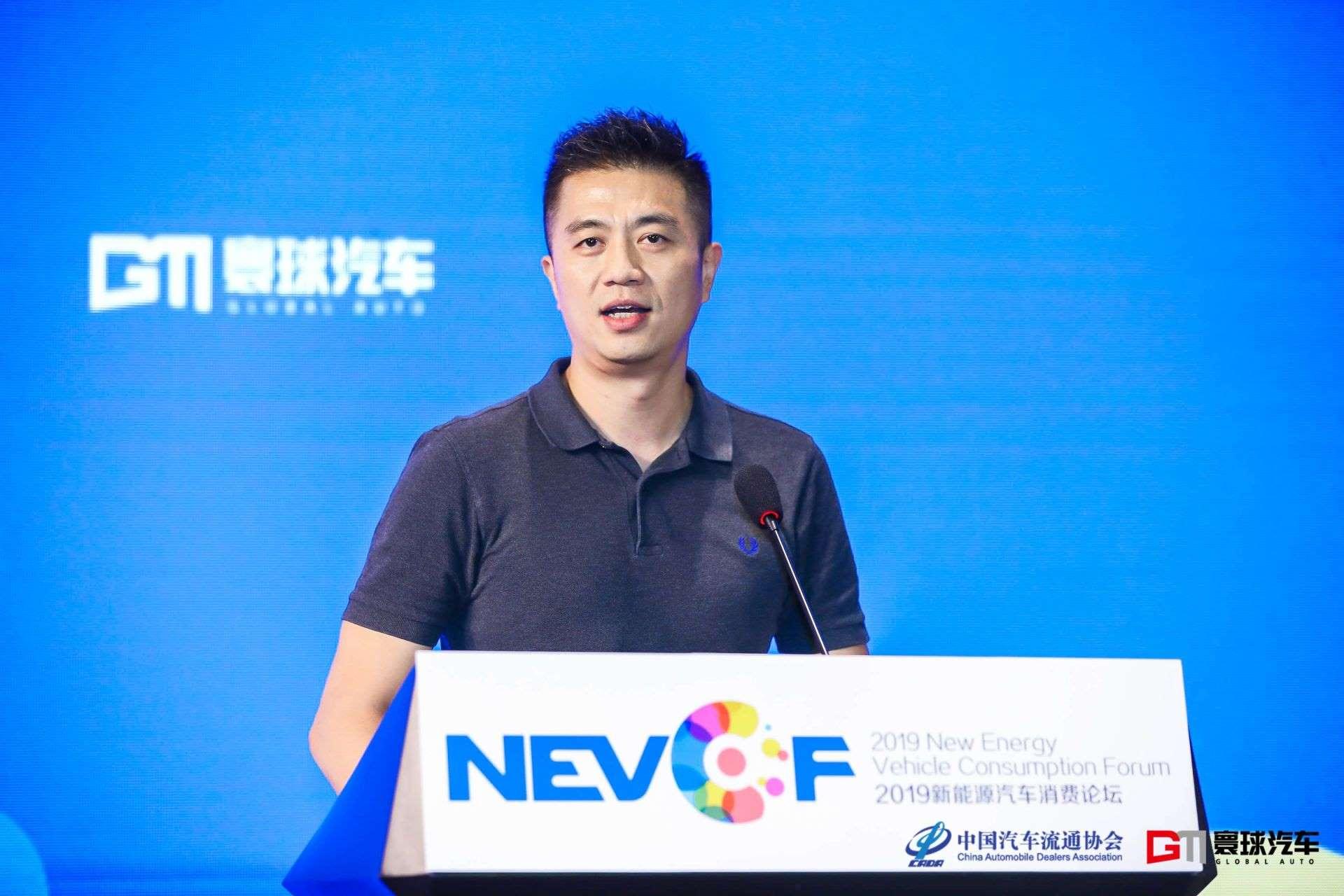 庆岩:大数据可为新能源车企提供精准分析营销