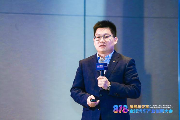 广汽新能源邱亮平:科技是赢得智能时代消费者的关键
