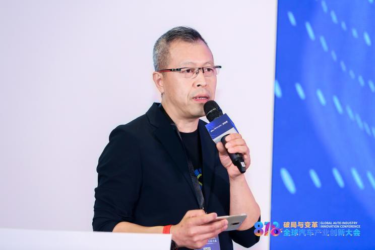 中国消费者报施乾元:二手车核心出发点是要提升消费者满意度
