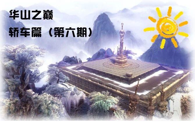 9华山抡剑 | 美系牛拿什么叫板日系龙? 新款金牛座对比亚洲龙