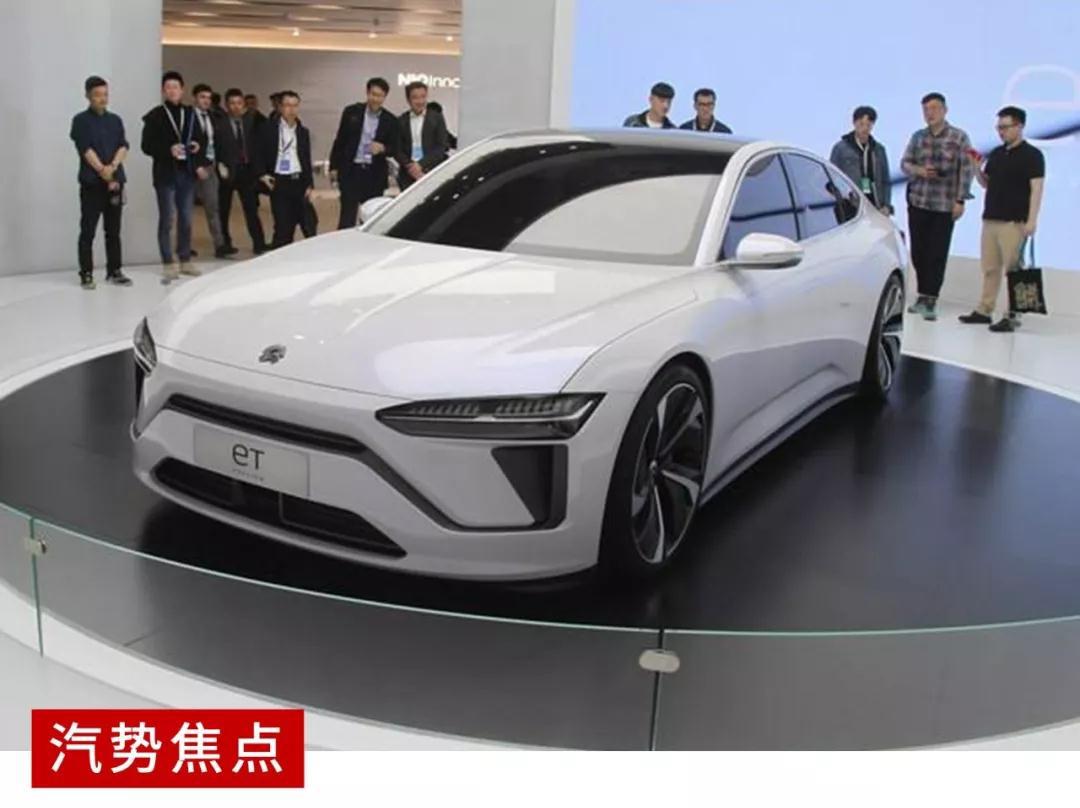 汽势传媒丨造车新势力:对大型轿车的试探还要再等一等