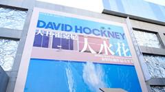 """路虎携手大卫·霍克尼在中国市场制造""""大水花"""""""