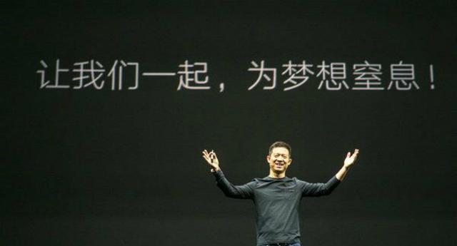毕福康接任法拉第未来全球CEO 贾跃亭出任首席产品和用户官