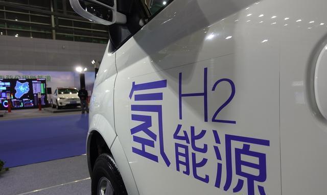 天津计划到2022年初步打造氢能全产业链