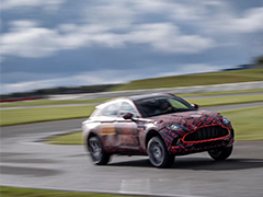 12月4日全球首发 阿斯顿·马丁首款SUV DBX进入最终测试