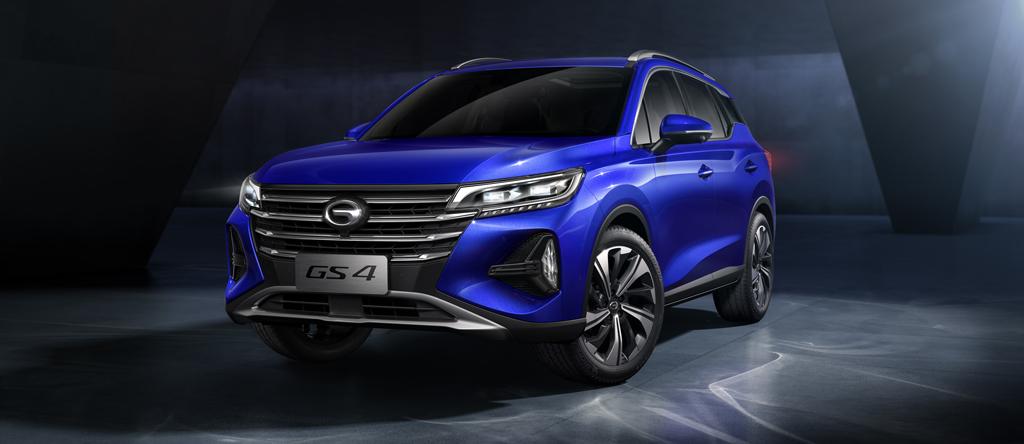 广汽传祺全新GS4官图发布 设计更加年轻化