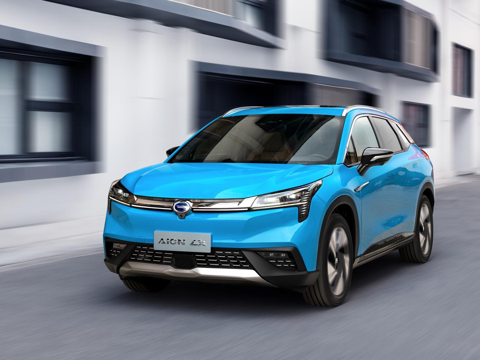 市售续航最长国产电动车 广汽新能源Aion LX将于10月17日上市