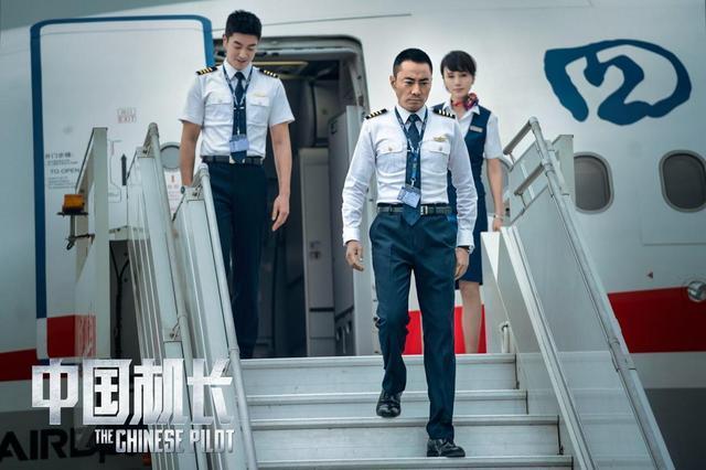 长城汽车助力《中国机长》全国上映 携手献礼新中国成立70周年