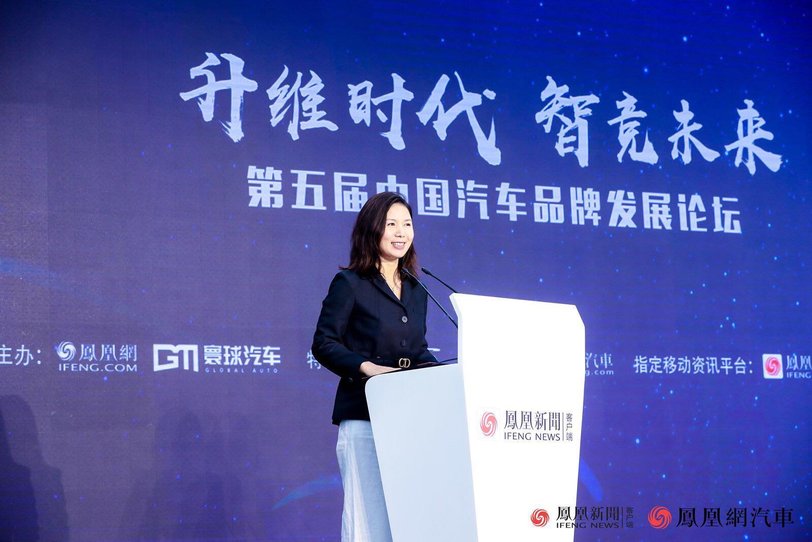 """探寻""""升维""""之路 第五届中国汽车品牌发展论坛在京召开"""