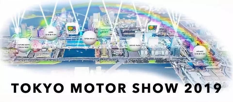 2019东京车展前瞻 | 东京热度即将被这些新能源车点燃