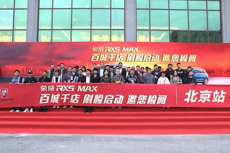 俞经民:荣威有实力与合资品牌相竞争